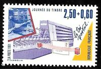 Timbre France  N°2687