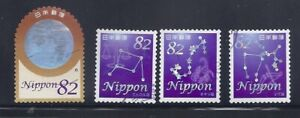Japan 2015 Constellations & Moon Complete Used Set 82Y Sc# 3935 a-d