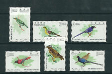 TAIWAN 1967 FORMOSAN BIRDS (Scott 1526-31) VF MNH