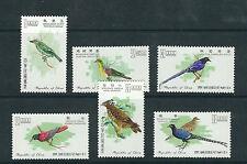 TAIWAN 1967 FORMOSAN BIRDS (Scott 1526-31) VF MNH