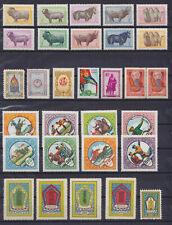 MONGOLIA 1958-1960, 14 COMPLETE SETS, MNH **