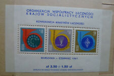 Polish stamp,Fi Blok 22**, 1961