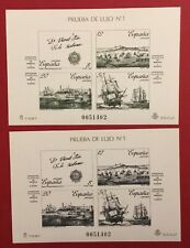 1987-ESPAÑA PRUEBAS DE LUJO EDIFIL Nº 12/13 - ESPAMER 1987 - MISMA NUMERACIÓN -