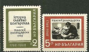 BULGARIA Scott# 1250-1251 * MH Historia 1962