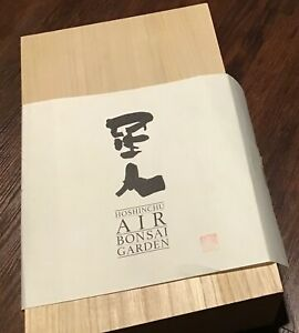 HOSHINCHU AIR BONSAI LEVITATION GARDEN