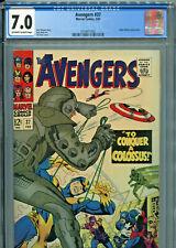 Avengers #37 (Marvel 1967) CGC Certified 7.0