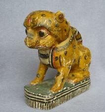"Vintage paper mache sculpture Tiger or leopard France ? Asia ? 8"" tall"