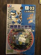 Pokemon Vintage Sealed Hasbro Toys - Tomy Blastoise