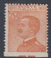 Italy Regno - 1927 Michetti 60c. Unperforated at bottom +decalco cv 300$ n.205b