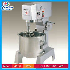 40 Quart Mixer Machine 3 Speed Bakery Kitchen Commercial New Cooler Depot New