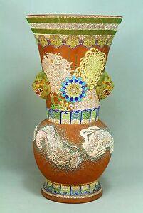 "* Antique Meiji (1864-1912) Japanese TOKONAME Terracotta 19"" Vase"