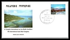 GP GOLDPATH: FRENCH POLYNESIA COVER 1985 FIRST DAY COVER _CV489_P11