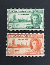 Nyasaland Victory 1946 MH