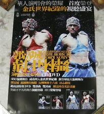 Aaron Kwok De Show Reel Live In Concert Taiwan Poster