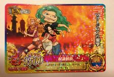 Carte One Piece OnePy Berry Match IC Prism Rare PART04 IC4-57