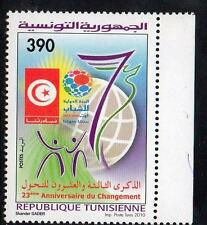 Tunisia MNH 2010 The 23rd Anniversary of The Change