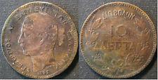 n.2 MONETE da 10 LEPTA  1869 e 1882  GRECIA GREECE