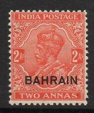 George V (1910-1936) Mint Hinged Bahraini Stamps (Pre-1971)