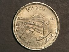 EGYPT 1964 50 Piastres Nile River Basin Silver Crown UNC