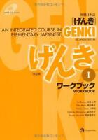 GENKI An Integrated Course in Elementary Japanese Workbook I Japan Import F/S