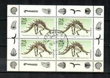GDR Scott's 2813a ( S/S ) Dinosaur Skeleton F/VF Used ( 1990 )