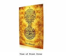 Eid Greeting Card: BISMILLAH -BOX OF 10 SPECIAL Metallic Paper -Eid Gift