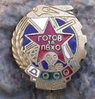 1940s Soviet Promotion Defense Aviation Chemical Construction DOSAAF Pin Badge