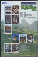 Japan 2002 postfrisch MiNr. 3351-3360 UNESCO-Welterbe Baudenkmäler und Gärten