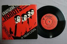 KRAFTWERK the robots CAPITOL 7-inch CL 15981 ~ Limited Edition Fold-out Sleeve!