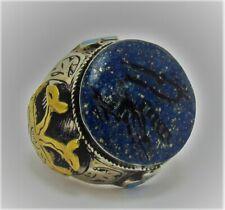 Massive Islamic Silver & Lapis Intaglio Ring sz 8