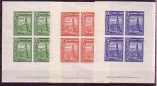 Uruguay Michelnummer Kleinbogen344 - 346 postfrischFalz