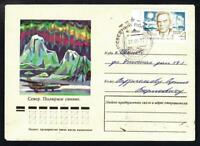 USSR RUSSIA 1977 Arctic Stamp Polar Cover (4882)