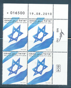 ISRAEL 2010 THE ISRAEL FLAG STAMP PLATE BLOCK MNH
