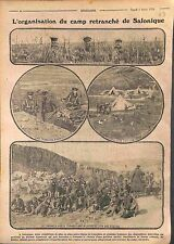 Entrenched camp Thessaloniki British Army Salonique Kids Greece Grèce  WWI 1916