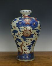 Antique Chinese Qing Underglazed Red Enamel Dragon Blue and White Porcelain Vase