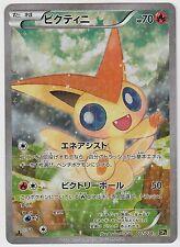 Pokemon Card Japanese - Victini 007/036 CP5 - Holo -