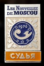 FIGURE SKATING REFEREE 1976 LES NOUVELLES DE MOSCOU PRIZE  RUSSIAN USSR BADGE