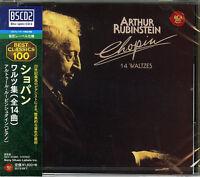 ARTHUR RUBINSTEIN-CHOPIN: 14 WALTZES-JAPAN BLU-SPEC CD2 D20