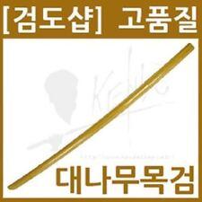 KENDO TRAINING BAMBOO WOODEN SWORD 90cm high quality practice bokken_Ig