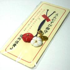 お守り OMAMORI Amulette japonaise porte bonheur - En Musubi Trouver l'amour