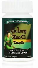 Plum Flower, Er Long Zuo Ci Wan, 200 ct