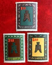 1962 China Taiwan Stamps Saving MNH 儲金