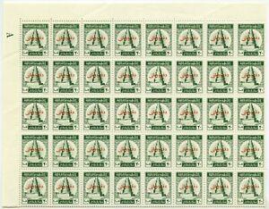 Iraq Revenue 1972 DLR 20f, red opt Plate A block of 40 Unused