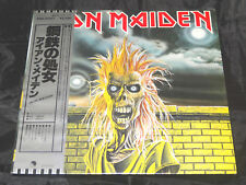 Iron Maiden Iron Maiden Sealed Vinyl Record Lp Japan 1980 1st Press Obi
