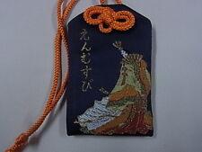 JAPANESE OMAMORI Charm Good luck kyoto sagano success of love NAVY