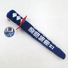 JDM Car-Boy Japan sword car seat skimmer cushion plush decoration