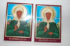 Holy card Saint Matrona of Moscow (2 pcs)