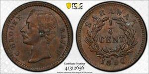 Sarawak Rajah Brooke 1/4 cent 1896 H uncirculated PCGS MS63 BN