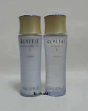 Shiseido Revital EXI Lotion + Moisturizer /Normal to Oily ~Each 20ml(0.67fl.oz.)