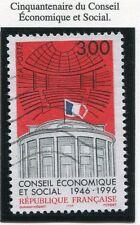 TIMBRE FRANCE OBLITERE N° 3034 PALAIS D'IENA  / Photo non contractuelle